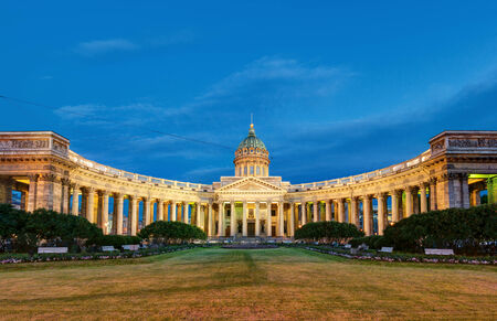 Kazan Cathedral at White Nights in Saint Petersburg, Russia photo