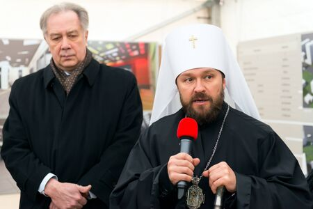 hilarion: MOSCOW - JANUARY 27, 2015: Metropolitan Hilarion speaks at a ceremony marking the start of construction of a new modern cultural center at the Moscow State Conservatory on january 27, 2015 in Moscow, Russia.