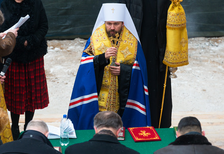 hilarion: MOSCOW - JANUARY 27, 2015: Metropolitan Hilarion performs ritual at a ceremony marking the start of construction of a new modern cultural center at the Moscow State Conservatory on january 27, 2015 in Moscow, Russia.