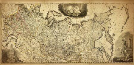 Antiguo mapa del Imperio Ruso, impreso en 1786