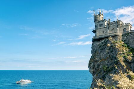 alupka: The famous castle Swallows Nest on the rock in the Black Sea in Crimea, Russia Editorial