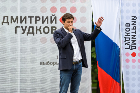 MOSCOW - JULY 27, 2016: State Duma deputy Dmitry Gudkov speaks to voters. Dmitry Gudkov is one of the leaders of the opposition in Russia.