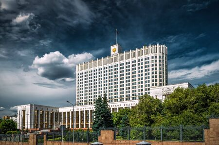the federation: Government House of the Russian Federation (White House) in Moscow