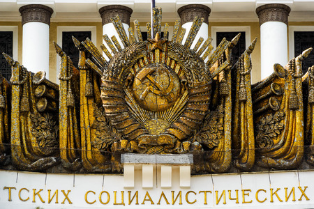 MOSCOW - JULY 29, 2016: Old soviet architecture in VDNKh park (Exhibition of Achievements of National Economy). Detail of main pavilion. The inscription at the bottom: the USSR. Editorial