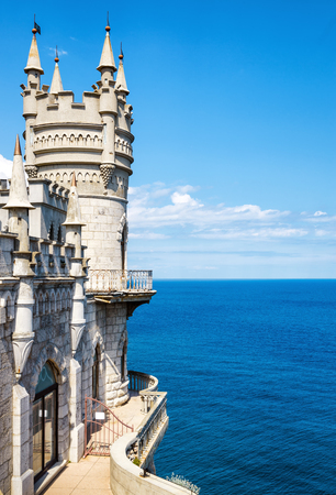 The famous castle Swallows Nest on the rock in the Black Sea in Crimea, Russia. This castle is a symbol of Crimea.
