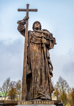 Monument to Holy Prince Vladimir the Great on Borovitskaya Square near the Kremlin. Vladimir is credited with the introduction of Orthodox Christianity.