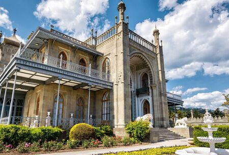 alupka: ALUPKA, RUSSIA - MAY 20, 2016: Vorontsov Palace in the resort town of Alupka. This palace is one of the attractions of Crimea.