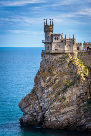 The famous castle Swallows Nest on the rock in the Black Sea in Crimea, Russia Stock Photo