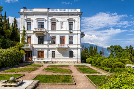 YALTA, RUSSIA - MAY 17, 2016: Livadia Palace in Crimea. Livadia Palace was a summer retreat of the last Russian tsar, Nicholas II. The Yalta Conference was held there in 1945.
