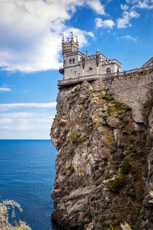 Swallows Nest castle on the rock over the Black Sea in Crimea, Russia. This castle is a symbol of Crimea. Stock Photo
