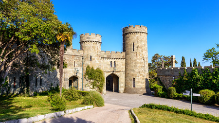Entrance to the Vorontsov Palace, Crimea, Russia. Vorontsov Palace is one of the best-known sights of Crimea. Beautiful panoramic view of Crimea landmark. Fortress gate at the South coast of Crimea.