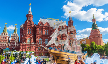 Moscow – May 19, 2019: Festive decorations on Manezhnaya Square by Moscow Kremlin in summer, Russia. This place is a tourist attraction of Moscow. People visit landmarks in the Moscow city center. Editorial
