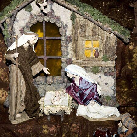 humble: Nativity Scene with  Jesus, Joseph, and Mary