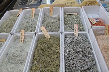 whitebait: Shirasu sale Stock Photo