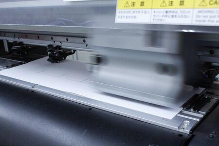 機械の印刷工場
