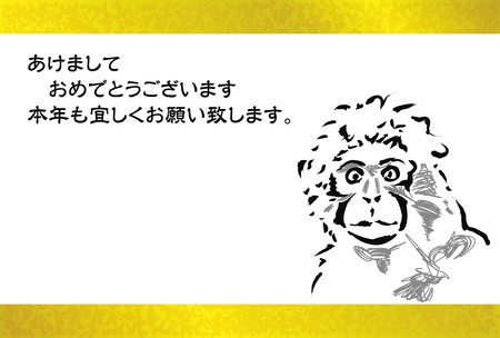 last day: New Year's card template (monkey year)