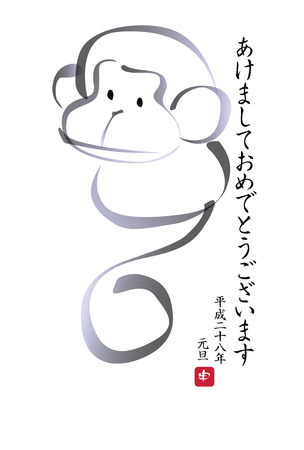 new years day: New Year  's card template (monkey year)