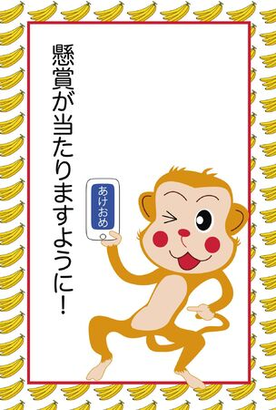 year s: New year  s card template monkey year