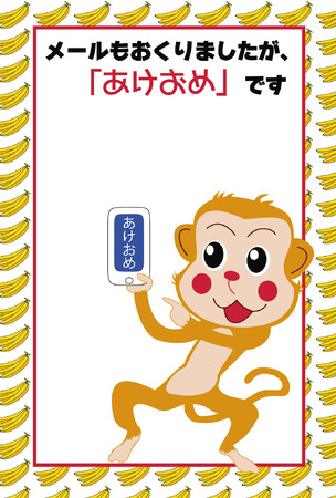 new years: New years card template monkey year Illustration