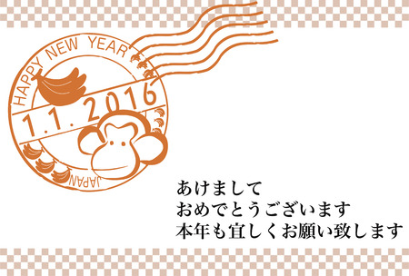 new years: New Years card