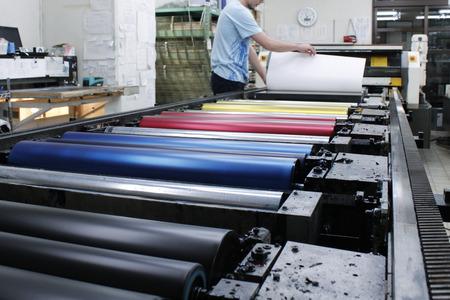 imprenta: Planta de impresión
