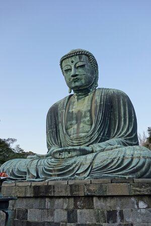 kamakura: Great Buddha of Kamakura Stock Photo
