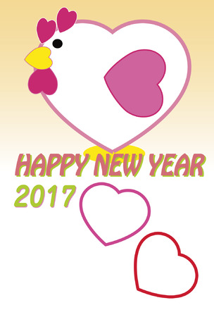 New Year's card 2017 일러스트