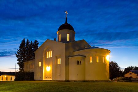 New Valaam Monastery photo