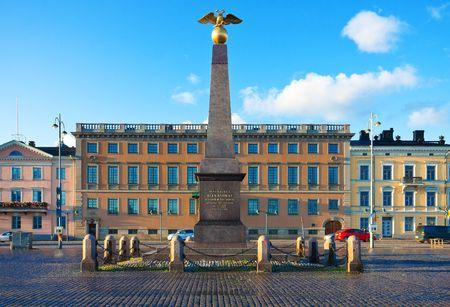 helsinki: The Market Square in Helsinki, Finland Stock Photo