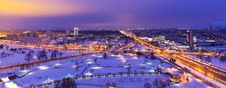 Scenic night winter aerial panorama of Minsk, Belarus photo