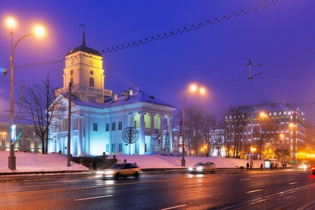 Scenic night winter panorama of Minsk, Belarus photo