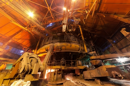 Working blast furnace at the metallurgical plant photo