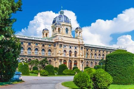 博物館の歴史美術史美術館、オーストリア、ウィーンの旧市街での風光明媚な夏景色