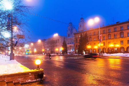 Scenic night winter panorama of Minsk, Belarus