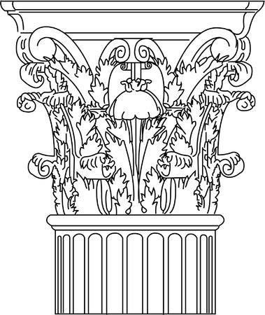 Corintische kolom Stock Illustratie