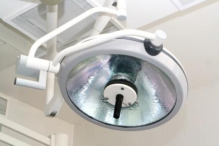 Equipment of operating room