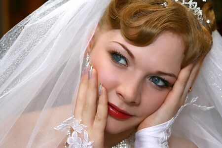 Young beautiful bride photo