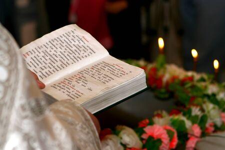 Bible in hands  Stock Photo - 13693603