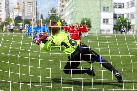 Football goalkeeper photo