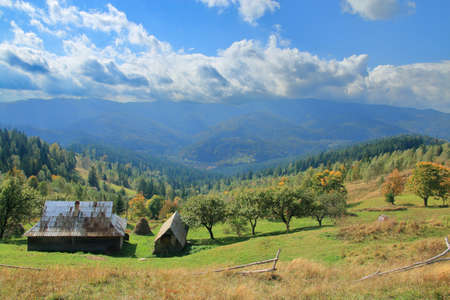 The photo was taken in Ukraine near the city of Yaremcha. The picture shows a rural landscape in the Carpathian mountains.