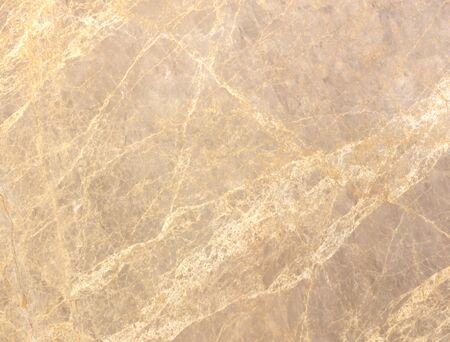 materiales para construccion: Marble background wall the seamless construction materials.