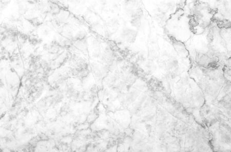 high resolution: Abstract white marble texture background High resolution.