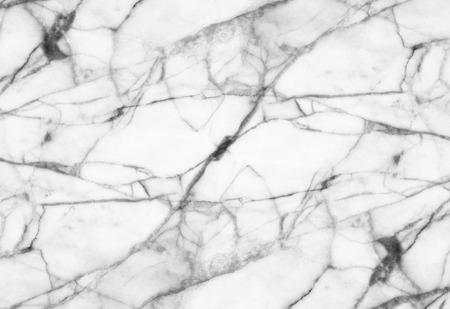 granite floor: marble abstract Marble background Smooth  seamless Stone slabs floor is granite. Stock Photo