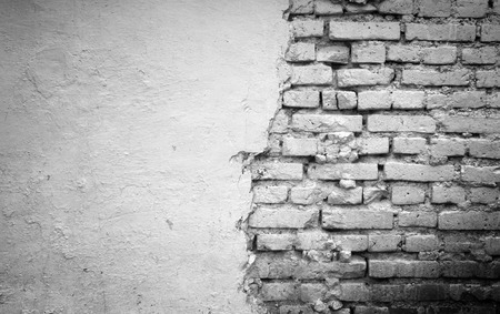 vintage look: background of brick wall with vintage look Stock Photo