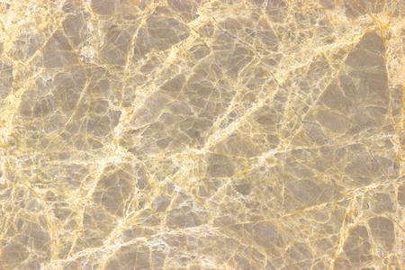 大理石のテクスチャの背景高解像度花崗岩のキッチンフロア