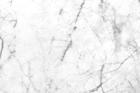 Marmor Textur Hintergrundmuster mit hoher Auflösung