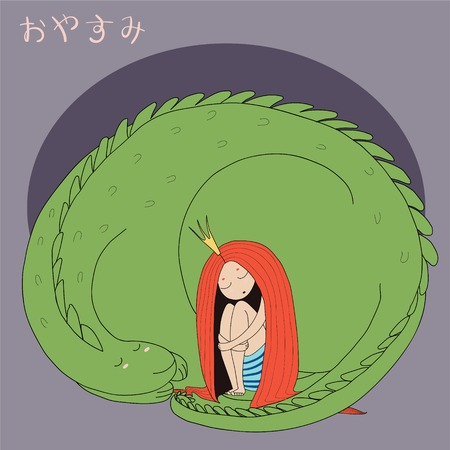 Hand drawn vector illustration of sleeping princess with long hair and dragon, with Japanese text in hiragana Oyasumi (Good night). Isolated objects. Design concept for kids - poster, T-shirt print Иллюстрация