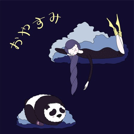 Hand drawn vector illustration of a sleeping girl and panda on the clouds, with Japanese text in hiragana Oyasumi (Good night). Isolated objects. Design concept for children - postcard, T-shirt print Ilustração