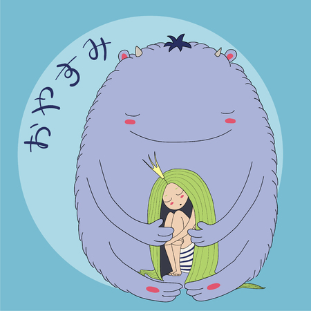 Hand drawn vector illustration of sleeping princess with long hair and monster, with Japanese text in hiragana Oyasumi (Good night). Isolated objects. Design concept for kids - poster, T-shirt print