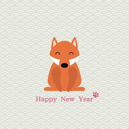 2018中国の旧正月ミニマルグリーティングカード、かわいい面白い犬、タイポグラフィ、足のプリントとバナー。分離されたオブジェクト。ベクトル  イラスト・ベクター素材